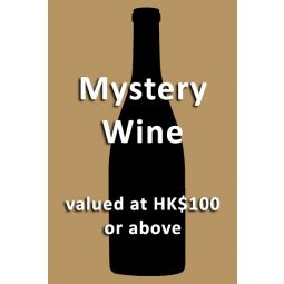 Mystery Wine valued at HK$100 or above
