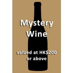 Mystery Wine valued at HK$200 or above